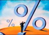 Ставки на рублевом межбанке упали до 29% годовых