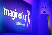 Российский финал техноконкурса Imagine Cup состоится 18 апреля