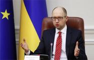 Яценюк: Россия не хочет выполнять минские соглашения и затягивает время