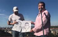 Кличко предложил Саакашвили возглавить партию УДАР