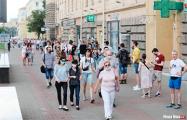 Житель столицы: Мне кажется, тысяч 20-30 вышло на Акцию солидарности