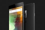 OnePlus официально представила нового «убийцу смартфонов»