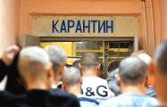 Прокуратура: Милиция Брестской области отправляла в ЛТП не тех, кого нужно