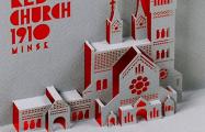 Дизайнеры разработали интересную серию «объемных открыток» о Минске