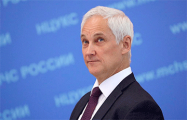 Путин подписал указ о назначении Белоусова и.о. премьер-министра РФ