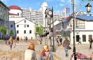 Минские улицы Революционная и Комсомольская станут пешеходными