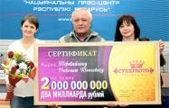 Как сейчас живут белорусы, которым крупно повезло в лотерею
