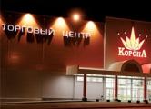 Гипермаркеты лукашенковского олигарха Топузидиса обманывают покупателей