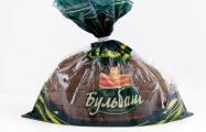 Жителей Слуцка возмутило название хлеба «Бульбаш»
