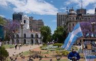 Белорусы смогут ездить в Аргентину без виз
