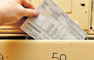 Белорусам начали приходить «жировки» с новыми тарифами