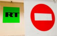 Литва вслед за Латвией хочет запретить вещание телеканала Russia Today