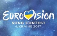 Организаторы «Евровидения» показали главную сцену