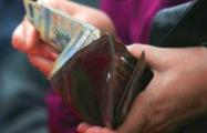 Предприятия скрывают факты невыплаты зарплат