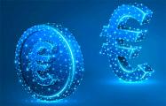 Банк Франции протестировал цифровой евро