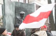 Киевляне почтили память Владимира Короткевича