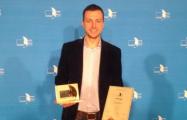 На кинофестивале в Польше наградили белорусского режиссера