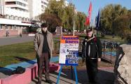 В центре Светлогорска ежедневно проходят пикеты Дмитрия Савича