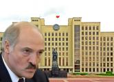 Лукашенко приступил к «чистке» чиновников