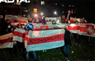 Белорусы вышли на традиционные вечерние акции протеста