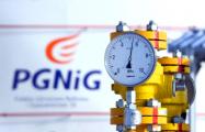 «Газпром» заплатил польской PGNiG по решению Стокгольмского арбитража