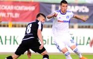 Минское «Динамо» вышло во второй раунд Лиги Европы