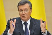СМИ узнали о возможном снятии санкций ЕС в отношении Януковича