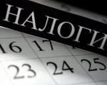 В Беларуси изменяет порядок предоставления льгот по НДС
