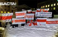 Койдановские партизаны вышли на акцию солидарности с бастующими работниками «Беларуськалия»