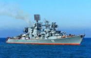 Во время удара по Сирии за британской подлодкой «охотились» корабли РФ