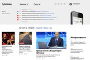 TJournal и «Цукерберг позвонит» объединились в «Комитете»