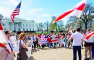 Белорусский протест у Белого дома