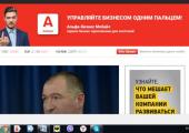 Топ-5 резонансных рекламных продуктов, которые предложили в прошлом году белорусские компании