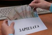 Новый размер удержания с нанимателей средств для выплаты зарплаты действует в Беларуси с 10 сентября