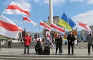 На День Воли в Киеве откроется большая выставка белорусских художников