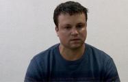 В Крыму задержали еще двух «украинских диверсантов»