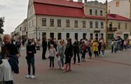 На пикете в Гродно образовалась очередь за свободой