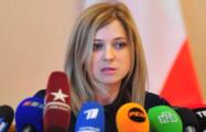 «Прокурор-няша»: Это не татары – это террористическая организация