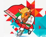 Чемпионат мира по хоккею в Минске официально открыт