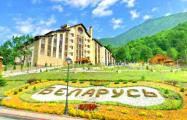 Отдых в Беларуси подорожал почти вдвое