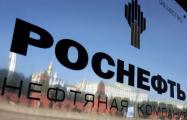 Фонд дочери Путина получил крупный контракт «Роснефти»