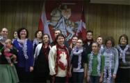 Белорусы Канады записали новогоднее приветствие