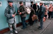 Правда про жизнь номенклатуры в СССР