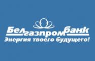Задержана личная помощница Виктора Бабарико в Белгазпромбанке