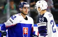 ЧМ-2018: Словаки победили французов и опережают белорусов на 7 очков