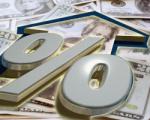 Банковские ставки: апрельские тезисы
