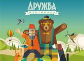 Музыканты из Беларуси, Украины и России съедутся в Шабли
