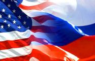 РФ направила США ноту протеста