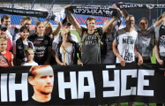 Пять причин, почему «Крумкачы» появились в белорусском футболе не зря