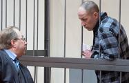 Прокурор запросила смертную казнь для обвиняемого в убийстве двух девушек в Бобруйске